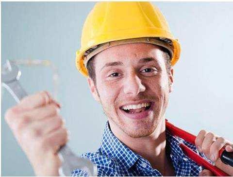 2018注册安全工程师职业资格考试(中级)报考条件已发布