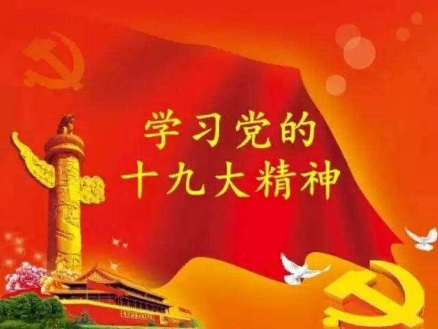 深入理解习近平新时代中国特色社会主义思想