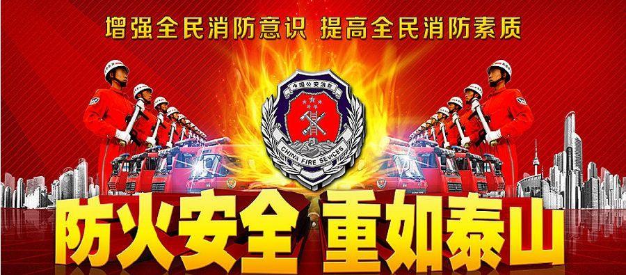 2019消防工程师《黄金备考指导》